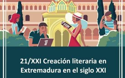 La nueva Biblioteca Municipal de Zafra acoge el Curso de Creación Literaria en Extremadura de la UEX